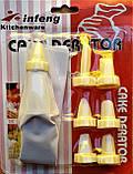 Мішок кондитерський з додатковими насадками на аркуші., фото 2
