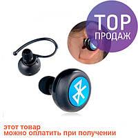 Беспроводная Bluetooth-гарнитура Airbeats / аксессуары для гаджетов