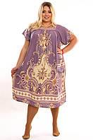 Женское летнее платье 1204 -15