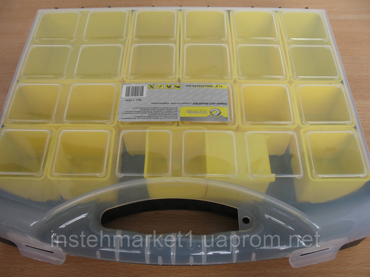 Ящик органайзер Сталь 1-1654 с ячейками (300х255х54 мм)