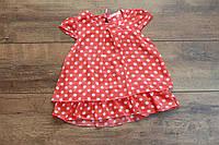 Шифоновая блузка для девочек 4- 12 лет
