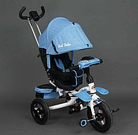 Велосипед трехколесный голубой Best Trike