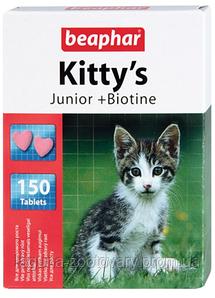 Бифар Киттис Джуниор 150табл./ Витаминизированное лакомство для котят