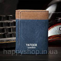 Мужское портмоне YATEER