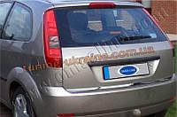 Нижняя кромка крышки багажника Omsa на Ford Fiesta 3 двери 2002-2008