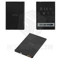 Аккумулятор BB96100/BG32100/BA S530 для мобильных телефонов HTC A7272 Desire Z, Li-ion, 3,7 В, 1450 мАч
