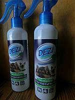 Поглотитель запаха домашних животных 250 мл