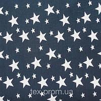 Трикотажное полотно кулир (кулирная гладь) хб пенье 30/1, звезды на синем