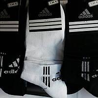 """Носки мужские спорт """"Adidas""""."""