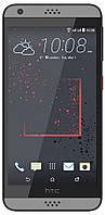 Мобильный телефон HTC Desire 630 Dual Dark Grey