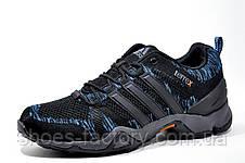 Кроссовки мужские Adidas Terrex Swift, Dark Blue, фото 2