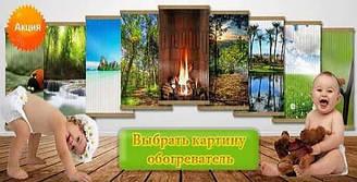 Новое поступление обогревателей настенных, плёночных 2019 - 2020