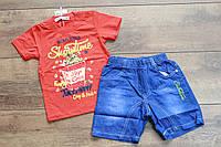 Костюм с джинсовыми шортами для мальчиков 1- 2 года