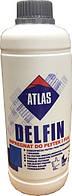Атлас дельфин,Atlas Delfin