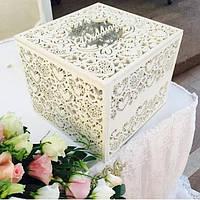 Ажурная коробка для денег