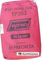 Пигмент красный железноокисный FEPREN TP-303 Чехия