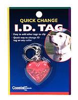 Coastal ID Tag Heart брелок светоотражающий для адреса на ошейник