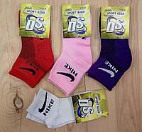 Носки детские с сеткой Nike (размеры в упаковке :26-30=31-35) ассорти   НДЛ-09122