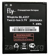 Аккумулятор FLY BL4257, IQ451, 2000 mAh, Original/АКБ/Батарея/Батарейка/Флай