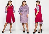 Женский костюм двойка Алиссия (2 цвета), юбочный костюм большого размера 52- 58