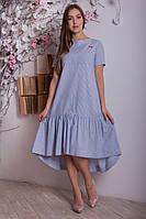 Модное удлиненное платье в полоску с росклешенным низом