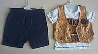 Детский летний костюм с жилеткой для мальчиков 6-12 мес