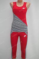Женский спортивный летний костюм красный