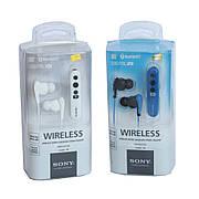 Наушники Sony MDR EX-31 BN Bluetooth