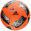 М'яч футбольний Adidas Torfabrik Top Training