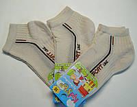 Летние тонкие носки молочного цвета в сетку мальчиковые