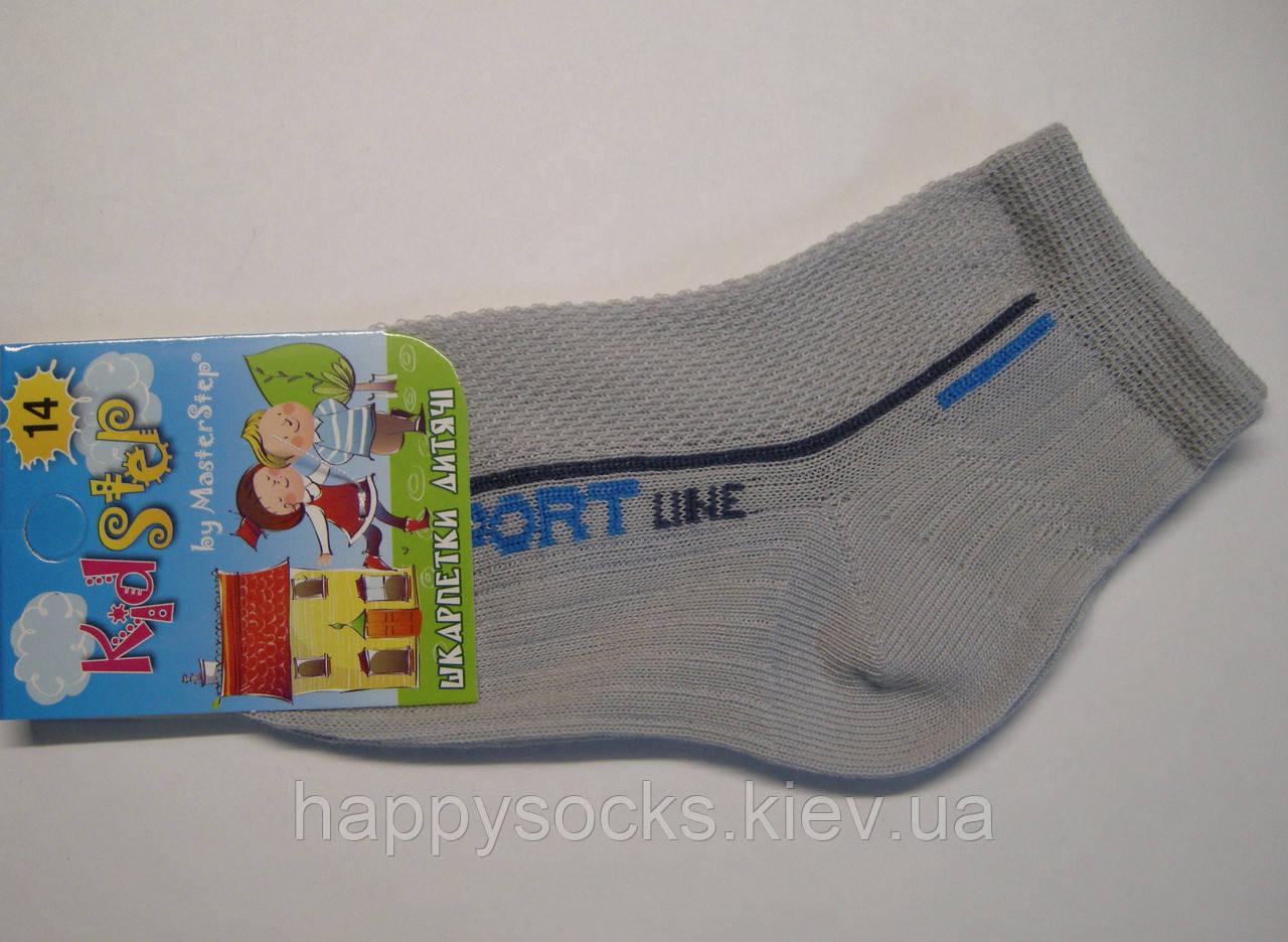 Мальчиковые носки летние в сетку серого цвета