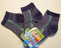 Летние тонкие мальчиковые носки темно-синего цвета в сетку
