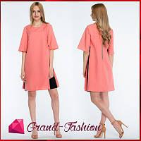 """Платье  """"Granta"""" - цвет персик, фото 1"""