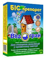 Биопрепарат Водограй, 50 г