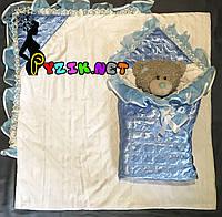 Конверт-одеяло для новорожденных на выписку и в коляску атласный легкий голубой