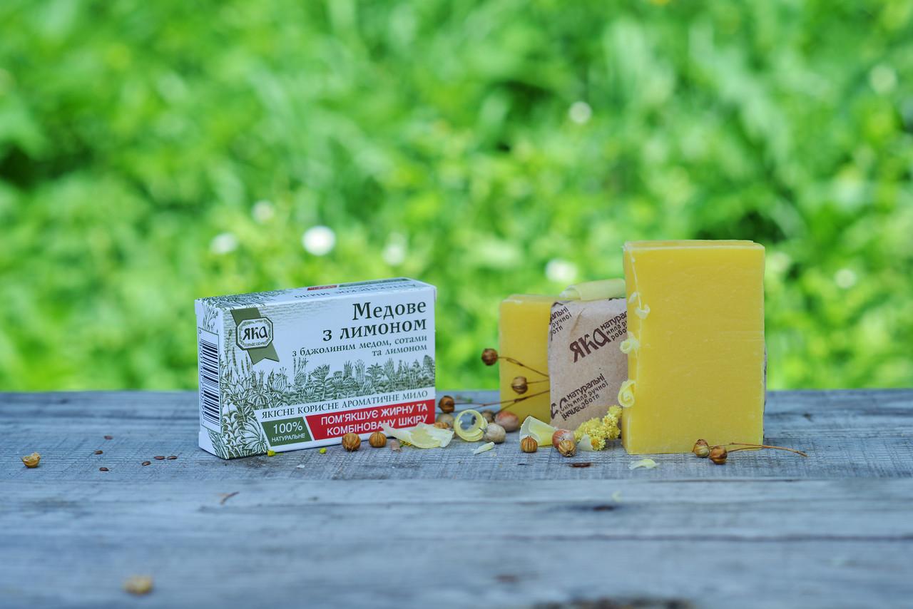 ЯКА Мыло натуральное Медовое с лимоном 75г
