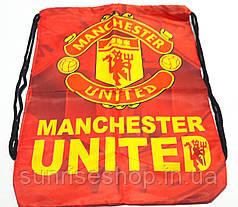 Рюкзак для сменной обуви Футбольные клубы