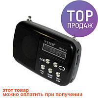 Цифровой радиоприемник WS-822 USB MP3 Black