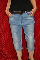 Длиные женские шорты с поясом