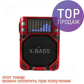 Радиоприемник колонка MP3 Golon RX-7000 Rec Red