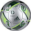 Мяч футбольный Adidas EURO 2016 Glider