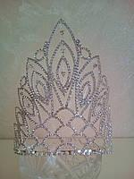 Корона, диадема для конкурса, высота 18 см.