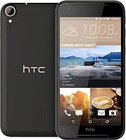 Мобильный телефон HTC Desire 830 Dual Sim Black Gold