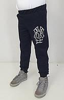 Спортивные штаны NY синие