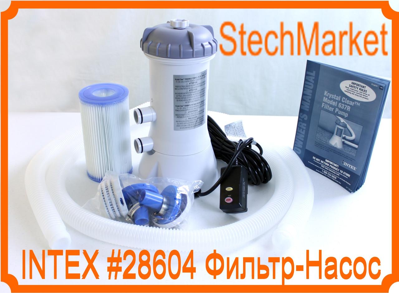 Насос-фильтр для бассейна Intex 28604 от сети 2006 л/час