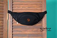 Модна сумка на пояс,бананка Fjallraven Waist Bag