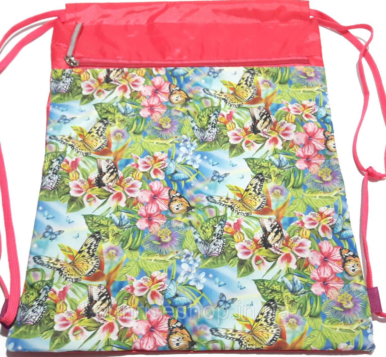 Рюкзак для змінного взуття Метелики