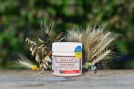 Маска для відновлення волосся кератином