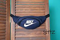Модна сумка на пояс найк,бананка Nike
