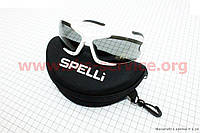Очки белые + набор для ухода, в чехле жестком SGL-990